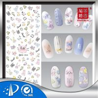 Nail Pacth French Manucure