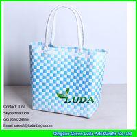 LDSL-020 pp strap woven shopping bag