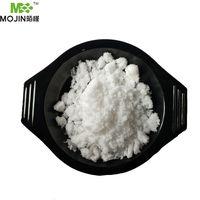 Methylamine HCl CAS 593-51-1 Methylamine Hydrochloride thumbnail image