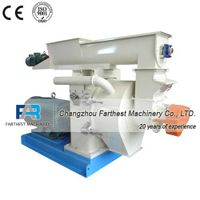 Complete Small Wood Pellet Production Line thumbnail image