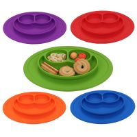 Silicone smiley children's plate Non-slip Silicone Integrated Round Smiley Place mat Kid Feeding Fo