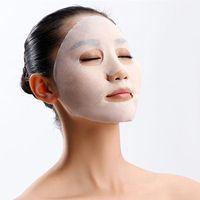 whitening mask thumbnail image