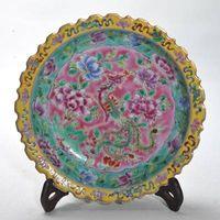 NyoNya plate