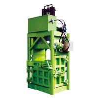 Low Price Vertical Scrap Metal Baler Press Machine thumbnail image