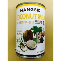 Coconut Milk for Beverage and Food Closeout