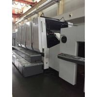 printing machine- SKM industrial