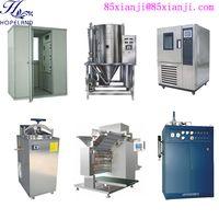Probiotics processing equipment thumbnail image