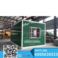 Temporary usage Dismountable container house for sale