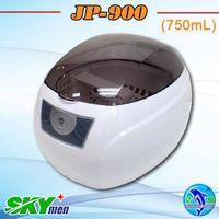 Hot,skymen ultrasonic vibration cleaner,750ml,popular