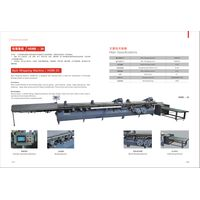 Back Wrapping Machine HDBB-30