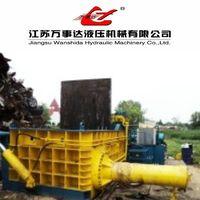 Y83-250 Scrap Metal Baler thumbnail image