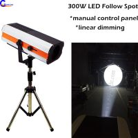 Multi-functional 300W LED Follow Spot Light for stage wedding