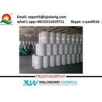 Tetraethylene Glycol Dimethyl Ether,C10H22O5 / CAS No. : 143-24-8