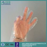 ANHENG BRAND Disposable gloves