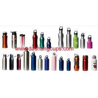 sport bottle, travel mug, coffee mug, vacuum flask, thermos, tumbler
