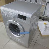 Wash machine inspection service
