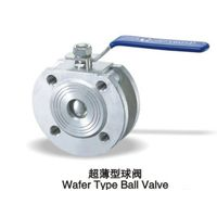 Sell Wafer Type Ball Valve thumbnail image