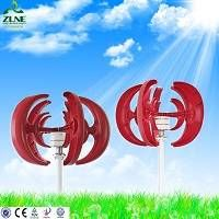 Red Ball Vertical Wind Turbine(300W)