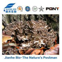 Jianhe Factory Supply Shiitake Extract thumbnail image
