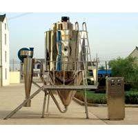 LPG High Speed Centrifugal Spraying Dryer thumbnail image