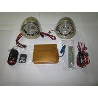 motorcycle alarm system digital mp3 with radio thumbnail image