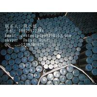Seamless Pipe supplier/seamless pipe suppliers