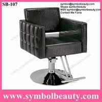 hair slaon chair thumbnail image