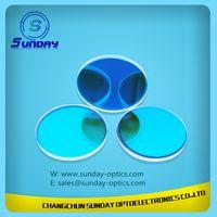 Optical Glass Filter,Narrow Banspass Filter thumbnail image