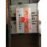 best price,best quality HCG 5000iu vial, HCG 2000iu vial thumbnail image