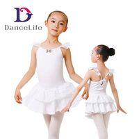 NEW cami ballet dress thumbnail image