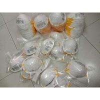 Buy N95 Face Mask,Surgical Face Mask,KN95,Respirator Face Mask,protective mask thumbnail image