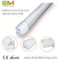 E50 Rechargeable LED Tube with Powerbank