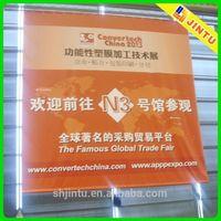Outdoor Advertising Banner Prining, Vinyl Banner, Flag Banner, PVC Banner thumbnail image
