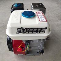 Fugeeta Compressor Engine