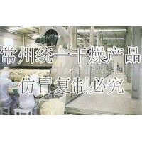 TWG Flavouring Granulating Drying Line