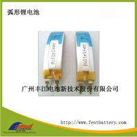 Arc li-ion battery
