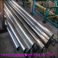 ST52 Export Korea Cold Rolled Cylinder Steel Tube