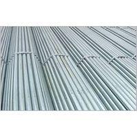 steel pipe or tube