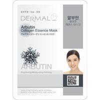 Dermal Arbutin Collagen Essence Mask thumbnail image
