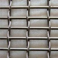 Decorative Metal Wire Mesh Facade Cladding