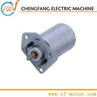 Permanent magnet DC motor for electronic throttle control (ETC) small 6V-18V thumbnail image