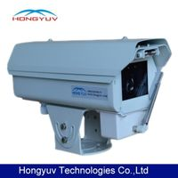 HY-CDP22E Tunnels Entrance Photometer
