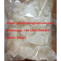Strong stimulants APVP a-pvp appp a-ppp crystal stealth package Wickr:yilia23 thumbnail image
