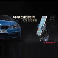 Vehicle - mounted air vent holder thumbnail image