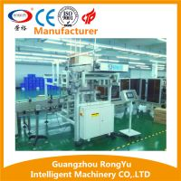 Automatic case filling machine