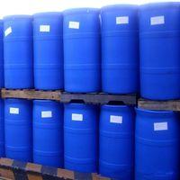Pharmaceutical Grade Dimethyl Sulfoxide DMSO thumbnail image