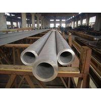 304 316 stainless steel seamless steel pipe/tube