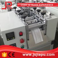 JIAPU Blank Face Mask Machine thumbnail image