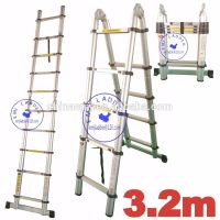 EMJ 3.2m joint telescopic ladder
