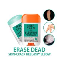 FORTHESKIN KEEP CALM and SLEEPING FOOT CARE